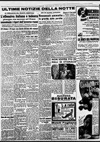 giornale/BVE0664750/1941/n.293/006