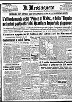 giornale/BVE0664750/1941/n.295/001