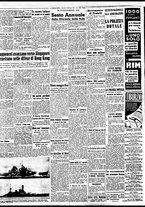 giornale/BVE0664750/1941/n.295/002