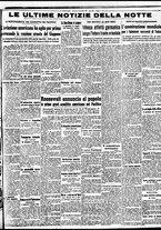 giornale/BVE0664750/1941/n.295/005