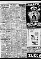 giornale/BVE0664750/1941/n.295/006