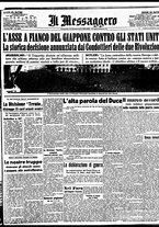 giornale/BVE0664750/1941/n.296/001