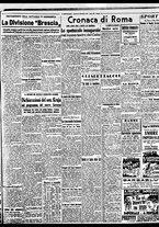 giornale/BVE0664750/1941/n.296/003