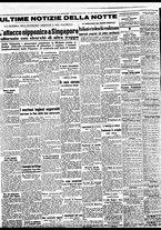 giornale/BVE0664750/1941/n.296/004
