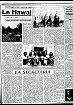 giornale/BVE0664750/1941/n.297/003
