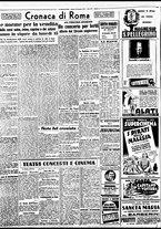 giornale/BVE0664750/1941/n.297/004