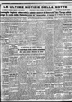 giornale/BVE0664750/1941/n.297/005