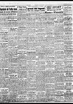 giornale/BVE0664750/1941/n.298/002