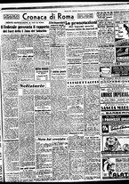 giornale/BVE0664750/1941/n.298/003