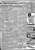 giornale/BVE0664750/1941/n.298/005