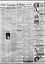 giornale/BVE0664750/1941/n.298bis/004