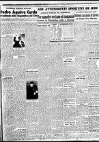 giornale/BVE0664750/1941/n.298bis/005