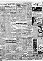 giornale/BVE0664750/1941/n.299/002