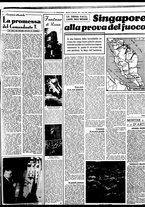 giornale/BVE0664750/1941/n.299/003