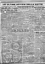 giornale/BVE0664750/1941/n.299/005