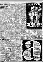 giornale/BVE0664750/1941/n.299/006