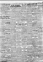 giornale/BVE0664750/1941/n.300/002