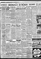 giornale/BVE0664750/1941/n.300/003