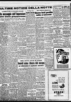 giornale/BVE0664750/1941/n.300/004