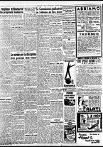 giornale/BVE0664750/1941/n.301/002