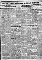 giornale/BVE0664750/1941/n.301/005