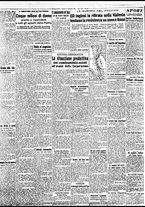 giornale/BVE0664750/1941/n.302/002