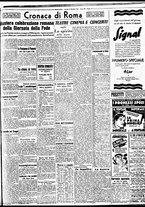giornale/BVE0664750/1941/n.302/003