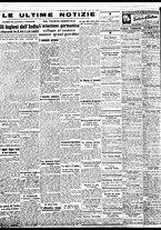 giornale/BVE0664750/1941/n.302/004