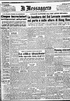 giornale/BVE0664750/1941/n.303/001
