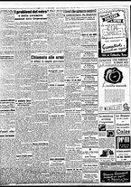 giornale/BVE0664750/1941/n.303/002