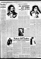 giornale/BVE0664750/1941/n.303/003