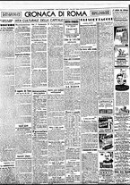 giornale/BVE0664750/1941/n.303/004