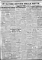 giornale/BVE0664750/1941/n.303/005