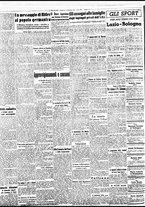 giornale/BVE0664750/1941/n.304/002