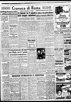 giornale/BVE0664750/1941/n.304/003