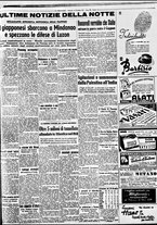 giornale/BVE0664750/1941/n.304/005