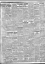 giornale/BVE0664750/1941/n.306/003