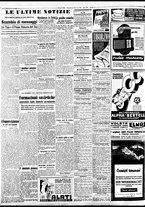 giornale/BVE0664750/1941/n.306/004