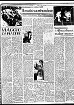giornale/BVE0664750/1941/n.307/003