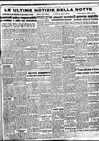 giornale/BVE0664750/1941/n.307/005