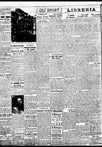 giornale/BVE0664750/1941/n.307bis/002