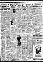 giornale/BVE0664750/1941/n.307bis/003