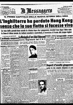 giornale/BVE0664750/1941/n.308/001