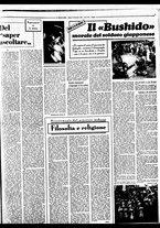 giornale/BVE0664750/1941/n.308/003