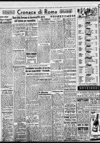 giornale/BVE0664750/1941/n.308/004