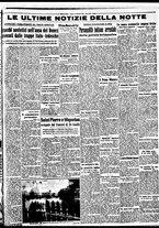 giornale/BVE0664750/1941/n.308/005