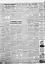 giornale/BVE0664750/1941/n.309/002