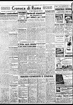 giornale/BVE0664750/1941/n.309/004