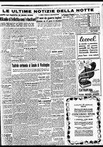 giornale/BVE0664750/1941/n.309/005