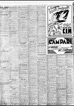 giornale/BVE0664750/1941/n.309/006